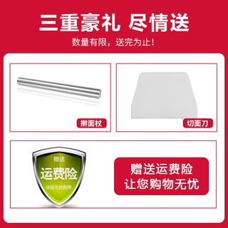 304不锈钢菜板擀面板砧板揉面案板厨房切菜板家用双面防霉和面板