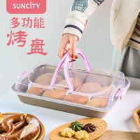 阳晨多功能烤盘带盖不粘易携带家用烤箱用戚风蛋糕面包模具烘焙用