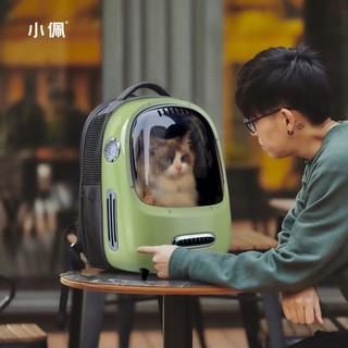 PETKIT 小佩 小佩新风猫包外出便携太空舱宠物背包透气大容量携带双肩猫咪背包