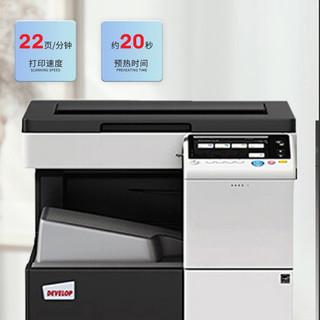 德凡 (DEVELOP)Ineo+227 A3彩色数码复合机打印无忧服务(含双面自动输稿器+双纸盒)免费上门