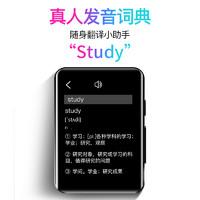 诺必行全面屏 看小说听歌专用 2.0英寸按键版【外放+发声词典】