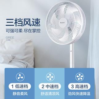 格力电风扇落地扇家用静音立式台式节能省电大风宿舍卧室电扇正品 白色 FD-3515h7
