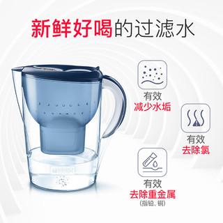 碧然德滤水壶Marella海洋系列3.5L蓝套装净水壶