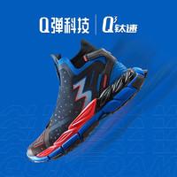 361° Q弹科技 钛速雨屏 百事联名Plus 男款减震跑步鞋