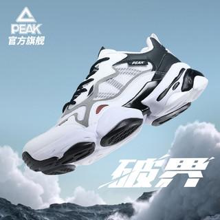 DE120037 中性款休闲运动鞋