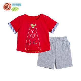贝贝怡男童短袖套装夏季新款男宝宝纯棉短t短裤时尚童装休闲衣服 大红 9个月/身高73cm
