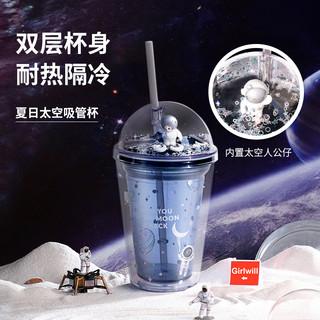 带吸管的水杯女塑料大容量简约双层杯身耐热星际防摔创意可爱杯 【套装】星际漫游380ml(深灰+深蓝)