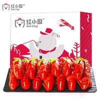 黑卡会员:RedChef 红小厨 麻辣小龙虾  4-6钱  1800g