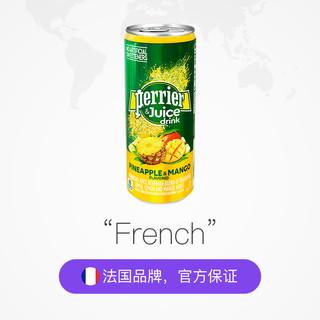 Perrier 巴黎水 桃子&樱桃味 250ML*24罐