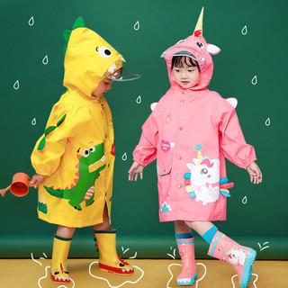 lemonkid 柠檬宝宝 儿童雨衣