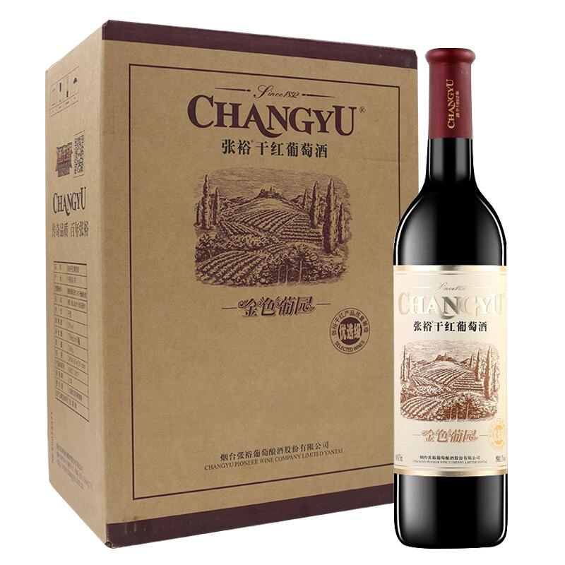 CHANGYU 张裕 金色葡园 优选级 赤霞珠干红葡萄酒