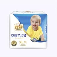 宜婴 空调纸尿裤 XL62片