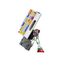 iKBC RX-78-2 高达2.0联名款108键 有线机械键盘