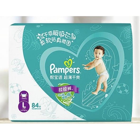 Pampers 帮宝适 超薄干爽拉拉裤 绿帮成长裤 L84片