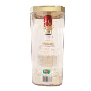 五粮液普五第八代52度500ml*2双瓶浓香型高度白酒收藏送礼