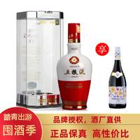 五粮液1618浓香型52度白酒500ml单瓶装高端名酒送礼