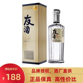 五粮液浓香友酒友谊52度500ml浓香型高度白酒单瓶装纯粮食酒送礼