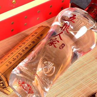 五粮液五粮人家永怡52度500ml浓香型高度粮食白酒单瓶礼盒装