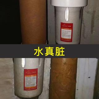 潜水艇净水器家用厨房过滤器前置超滤净水机配滤芯配件