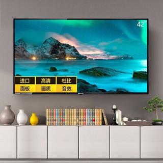 夏普(SHARP)42英寸电视 智能WIFI全清智能网络平板电视机 42英寸黑色
