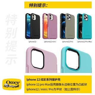 OtterBox 苹果手机 iPhone12 Pro Max保护壳炫彩认证防摔时尚保护套MINI防摔壳 草灰 iPhone 12 Pro Max(6.7英寸)