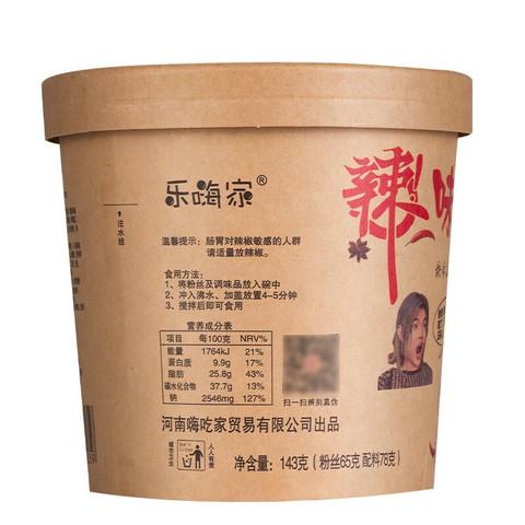 嗨吃家 酸辣粉143g*6桶