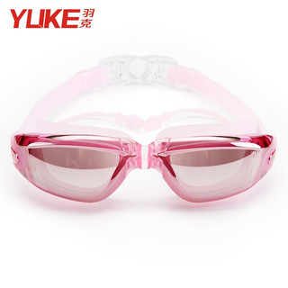 YUKE 羽克 E770 男女款电镀防雾游泳眼镜