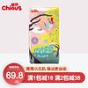 雀氏(chiaus)小芯肌玩彩派纸尿裤 夏季款 超薄款 婴儿尿不湿 贴心尿显 加大码XL50片【13kg以上】