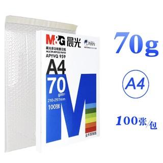 M&G 晨光 A4打印纸 70g 100张