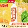健力宝纤维+橙蜜味无糖0糖0脂整箱500ml(15+3)瓶