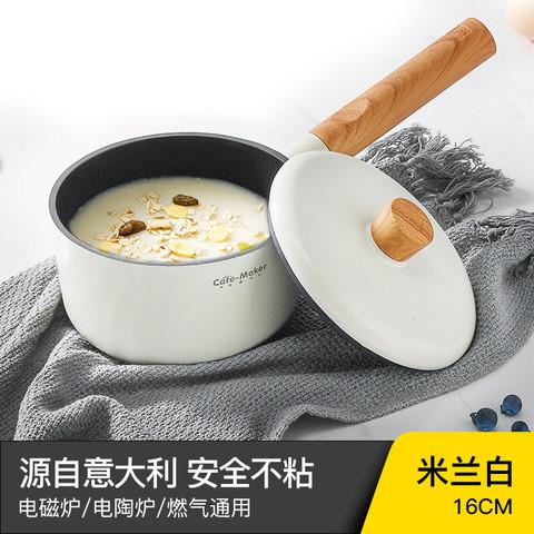 移动端:CATE MAKER 卡特马克 卡特马克 小奶锅麦饭石不粘锅婴儿辅食锅16cm