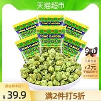东园 泰国芥末味青豆50g*6 坚果炒货休闲食品小吃零食豌豆