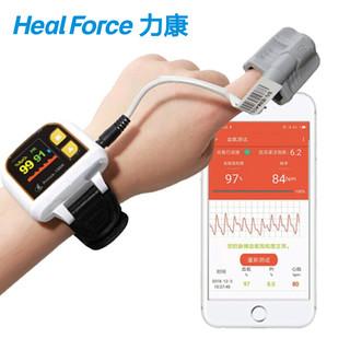 力康(Heal Force)血氧仪腕式睡眠呼吸暂停监测打鼾智能手环蓝牙数据传输血氧饱和度监测仪持续监测报警100H