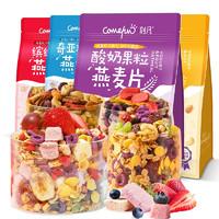 CAFINE 刻凡  酸奶燕麦片   400g*2袋