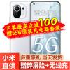 MI 小米 全网通 游戏智能 5G手机【10重好礼+现货当天发】 白色 12GB+256GB 官方标配【原装55W充电套装+晒单红包】