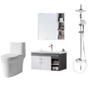 annwa 安华 NL131+N3S961+N2D60G17-A/N3D85G15-A/N3D85G-C(HY) 马桶+三功能花洒+浴室柜套装