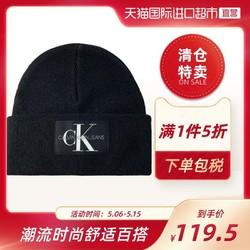 Calvin Klein Jeans 卡尔文·克莱恩牛仔 Calvin Klein Jeans 男士棉帽子黑色 冬季时尚进口冬帽