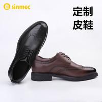 sinmec芯迈定制手工皮鞋男士休闲商务正装皮鞋布洛克男式英伦真皮 黑色 39