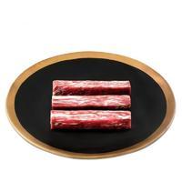 17日0点:神泽  M5腹肉牛排 200g