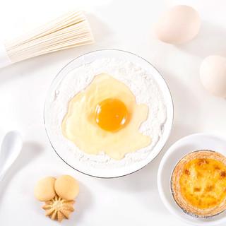 天康草鸡蛋土鸡蛋柴鸡蛋笨鸡蛋15枚