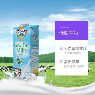 临期爱尔优 1L*6盒 低脂牛奶 成人健身高钙纯牛奶儿童 爱尔兰原装