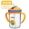 百安思 可携带咖啡杯进口玻璃杯女耐热吸管杯子运动钢化玻璃水茶杯 莺歌橙色