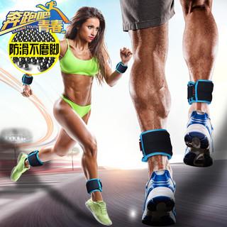 华亚(HUAYA)绑腿沙袋可调节负重装备跑步运动训练健身隐形学生绑手绑脚铁砂沙包 6公斤=(3kg2只)重量可调节黑色