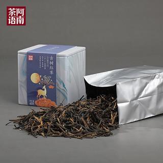 阿南茶语  2021年新茶正宗云南古树红茶 特级滇红茶  60g