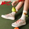 WXY-B599TC 女士小脏橘帆布鞋