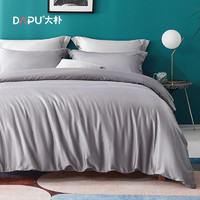 PLUS会员:DAPU 大朴 晨雾灰 100支贡缎床单被套 1.5m