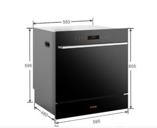 NJ01 JPCD11E-NG01 家用嵌入式洗碗机