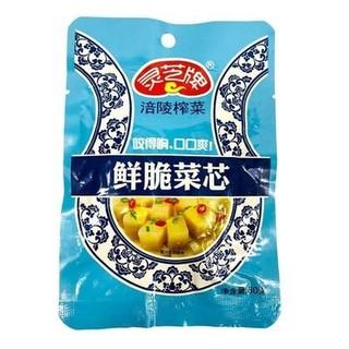 灵芝牌 鲜脆菜心60*10袋包邮下饭鲜爽脆菜心拌饭菜