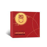 3Q 新春健康礼盒 口罩*60片+免洗凝胶60ml*2瓶+湿巾*10片