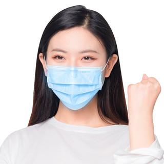 爱护佳 一次性医用口罩 100片 蓝色